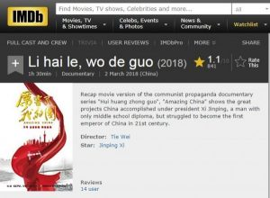 There is another Amazing China with an Amazing score on IMDB