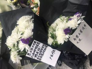 Condolences from people all over China