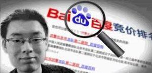 Baidu started bid for Ranking